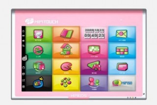 hipitouch-tablet-pc-2